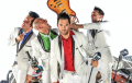 Recycled Percussion to Rock Claremont Opera House June 22